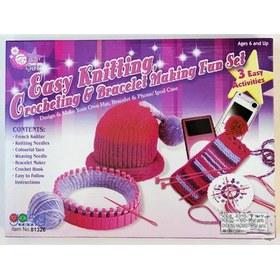 Набор для вязания для девочек спицами